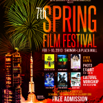 Spring Film Festival To Celebrate Chinese Lunar New Year