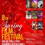 8th Spring Film Festival Celebrates Chinese New Year