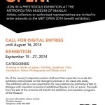 Call for Entries to the MET Open 2014